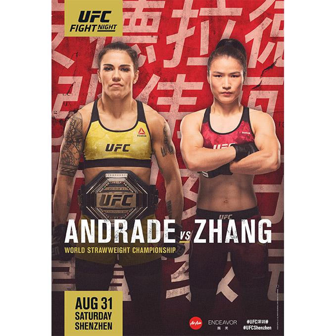 UFC Fight Night Shenzhen Autographed Event Poster