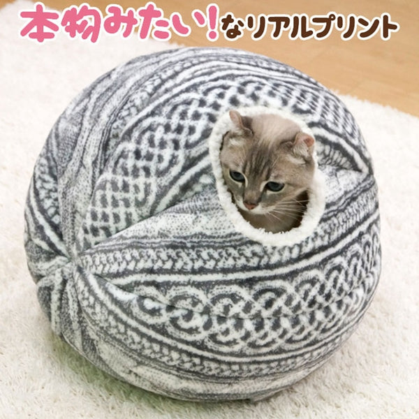 [MPK Cat Beds] Spherical Cat House with Round Opening, Your Cat Will Love It! Cat Playhouse, Cat Toy