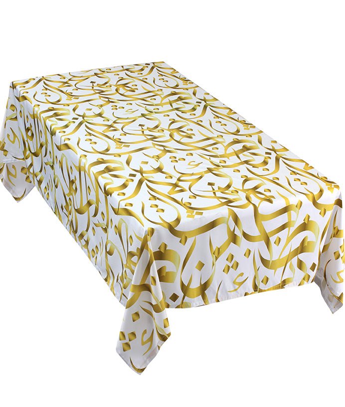 The Sparkling Lines Table Cover
