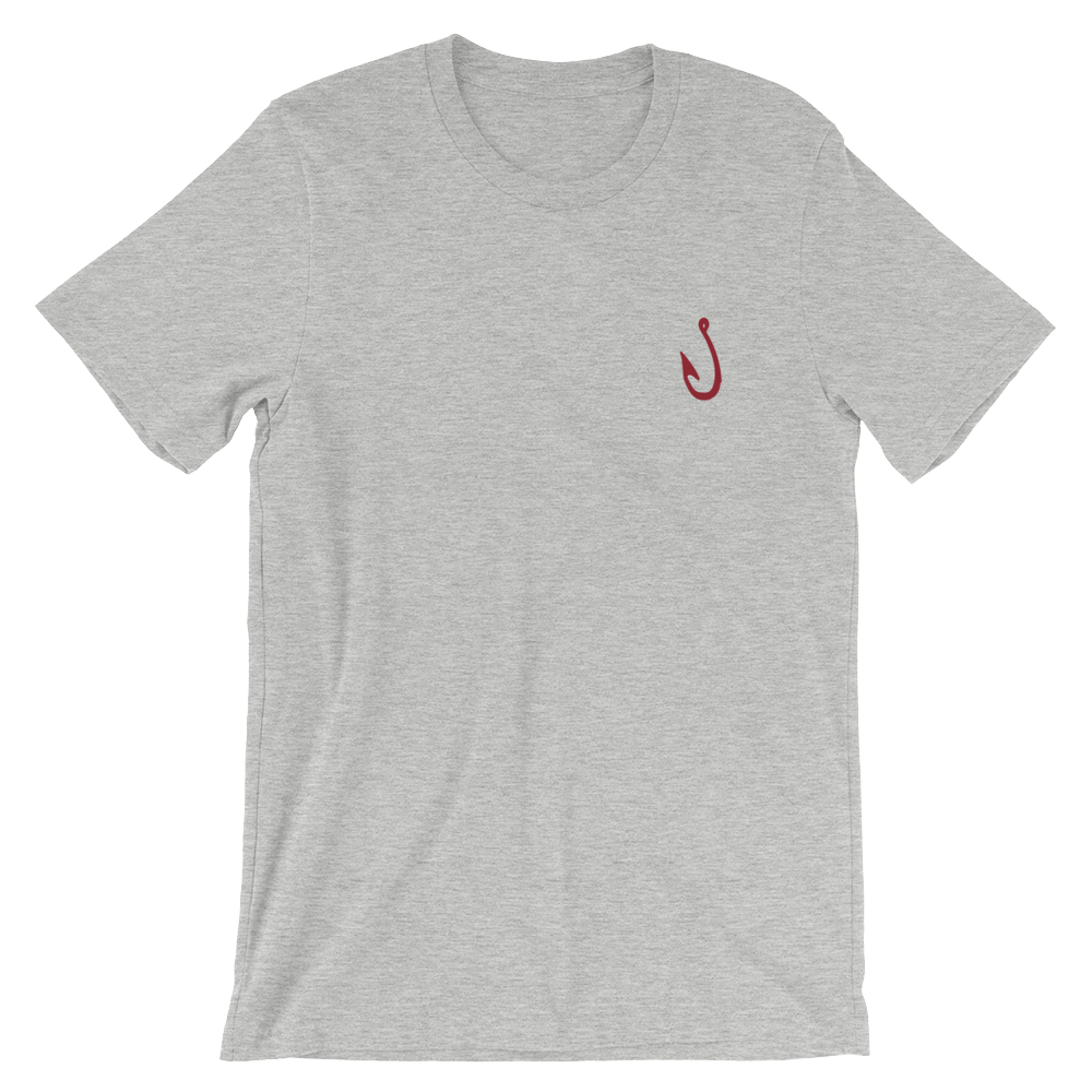 Red Hook Unisex T-Shirt