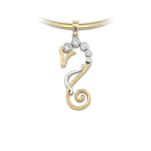 Sea Horse Pendant Necklace - 14K TT gold with diamonds