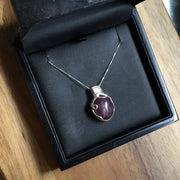 Genuine natural star ruby sterling silver wire wrapped pendant necklace