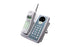 900 MHz DSS Cordless Phone with Interchangeable Face Plates