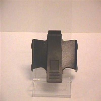 visor bracket VB013 accessory uniden