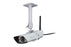 wireless outdoor accessory camera GC45S security camera uniden