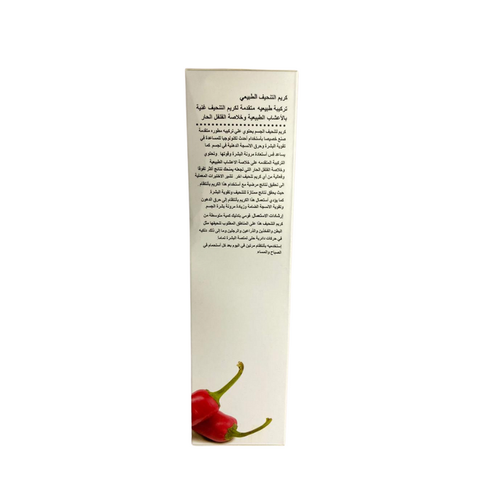 FABIENNE FIRMING CREAM WITH CHILI AND VITAMIN E