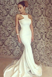 Mermaid Jewel Backless Sweep Train White Prom Dress with Watteau PDA454 | ballgownbridal