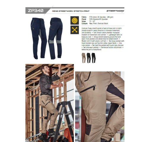 Image of Men's Streetworx Stretch Pants