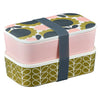 Orla Kiely Forest Scallop Flower Bamboo 2 Tier Lunch Box