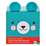 Petit Collage Touch & Feel Nesting Blocks