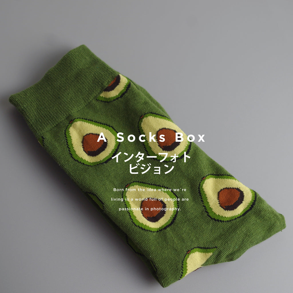 I ❤️ Avocado 🥑 Socks