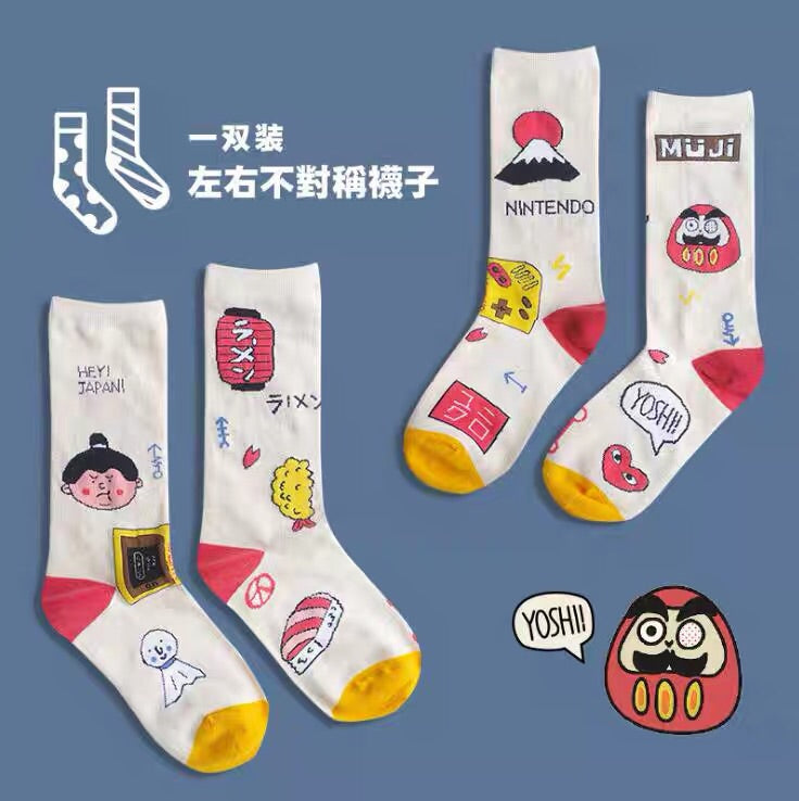 Hello Japan Funny Socks - socksADRION's