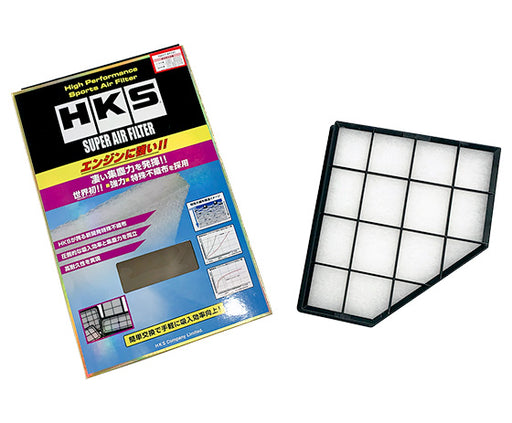 HKS MKV A90 Supra Super Hybrid Panel Air FIlter (HKS70017-AT131)