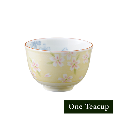 Sakura Yunomi Teacup -Medium