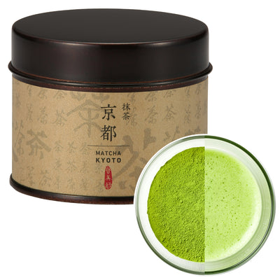 Matcha Kyoto 京都 [Competition Top Grade -Premium Ceremonial]