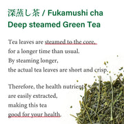 Premium Hojicha Roasted Green Teabags