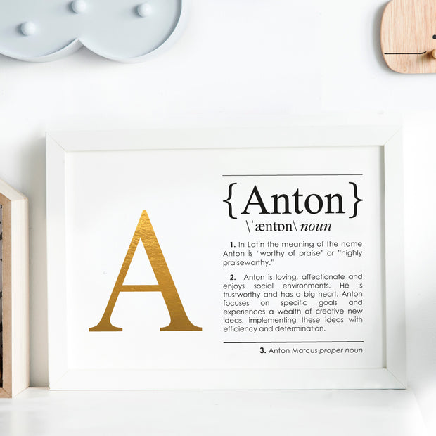 Name Definition Art Print ANTON Lifestyle