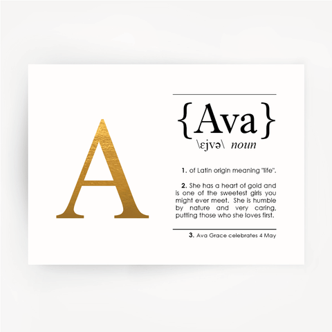 Name Definition Art Gold Foil Print AVA