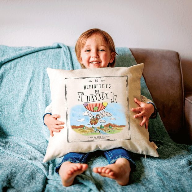 Greek Storybook Cushion Personalised - Hot Air Balloon
