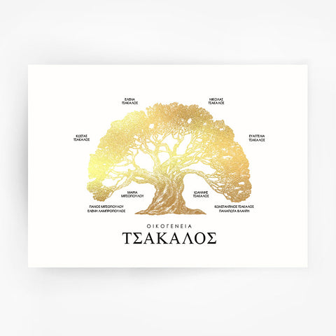 Greek Family Tree Gold Foil Print