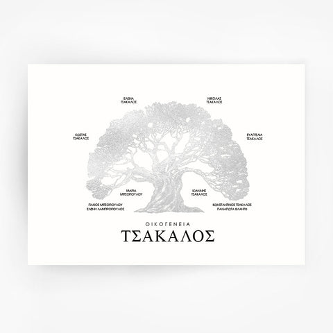 Greek Family Tree Silver Foil Print
