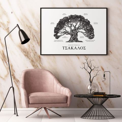 Greek Family Tree Foil Print