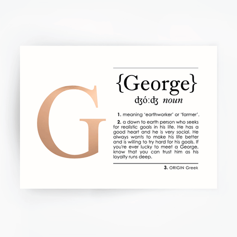 Name Definition Art Print GEORGE Rose Gold