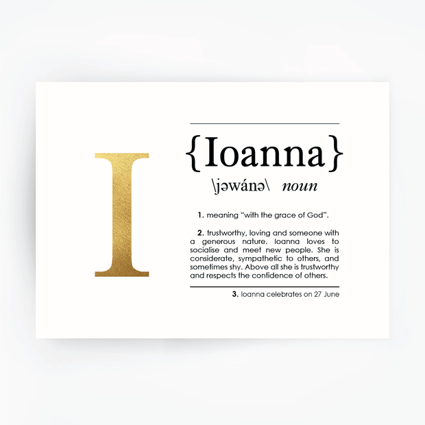 Name Definition Art Print IOANNA Gold