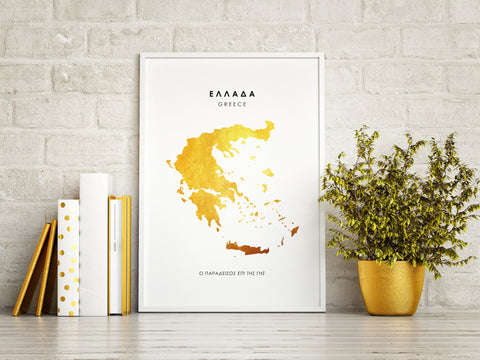 Map GREECE Art Foil Print