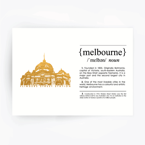 Melbourne Landmark Art Print - Flinder's Street Station Gold
