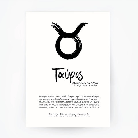 Greek Zodiac Star Sign Taurus Black Print