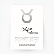 Greek Zodiac Star Sign Taurus Silver Foil Print