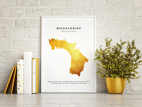 Map THESSALONIKI CITY Art Foil Print