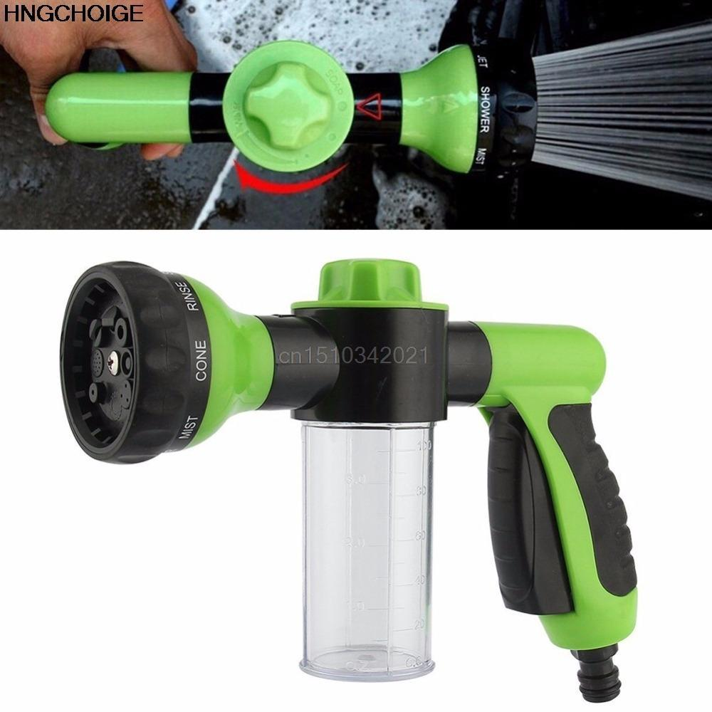 8 in 1 Jet Spray Gun : 50% Off Today!!!