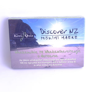 Discover NZ Maori Travel Pack
