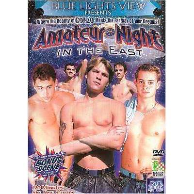 Amateur Night In The East - Blue Lights View