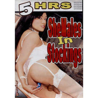 GAY DVD - SheMales In Stockings - 5 Hour