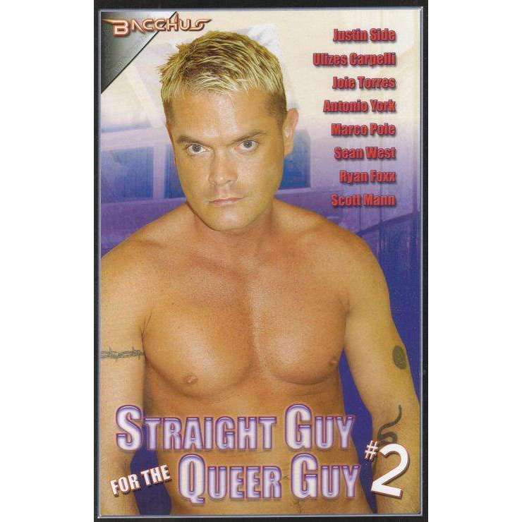 GAY DVD - Straight Guy For The Queer Guy #2 - Justin Side