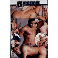 GAY DVD - Whoop That Ass - 5 Hour