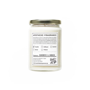 "Apotheke Fragrance Glass Jar Candle ""Oakmoss And Amber"""