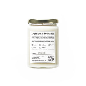 "Apotheke Fragrance Glass Jar Candle ""Possess"""