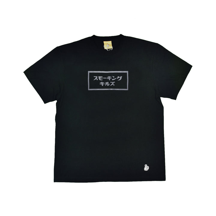 Fxxking Rabbits Smoking Kills Katakana Tee Black
