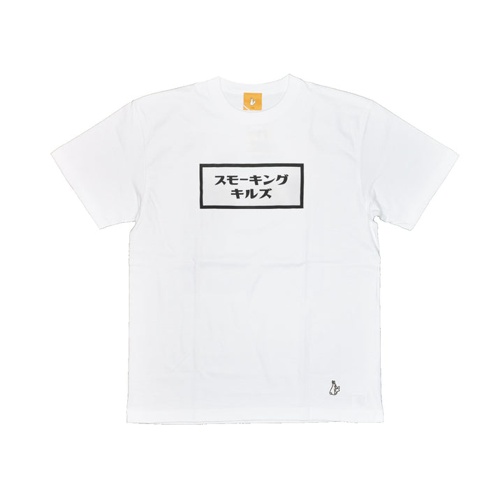 Fxxking Rabbits Smoking Kills Katakana Tee White