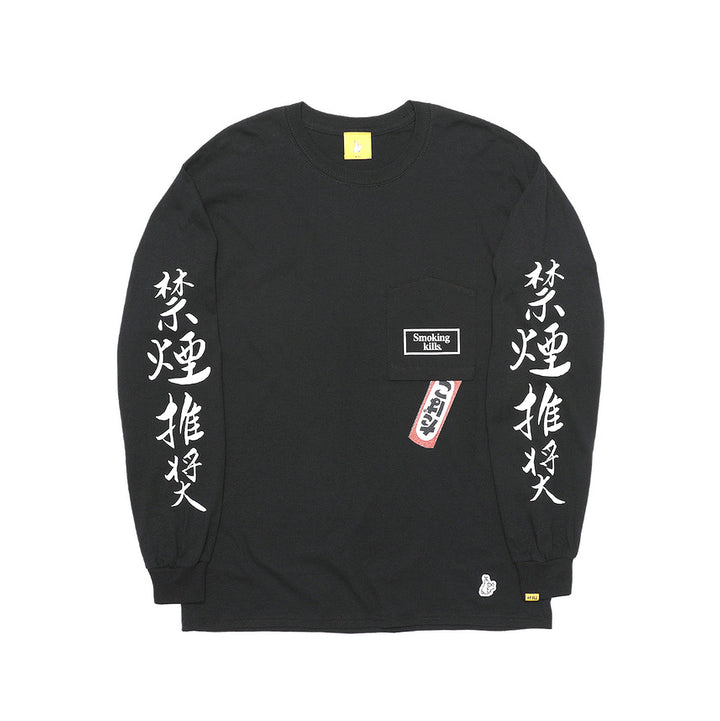 Fxxking Rabbits No Smoking Is Recommended L/S Tee Black
