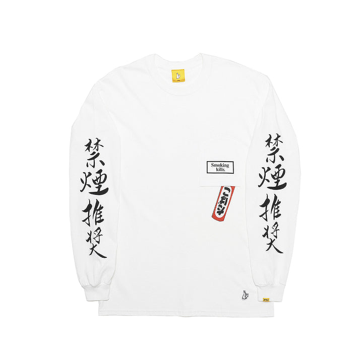 Fxxking Rabbits No Smoking Is Recommended L/S Tee White