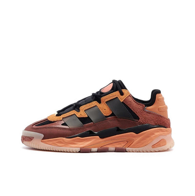 "adidas Niteball ""Hazy Copper"""