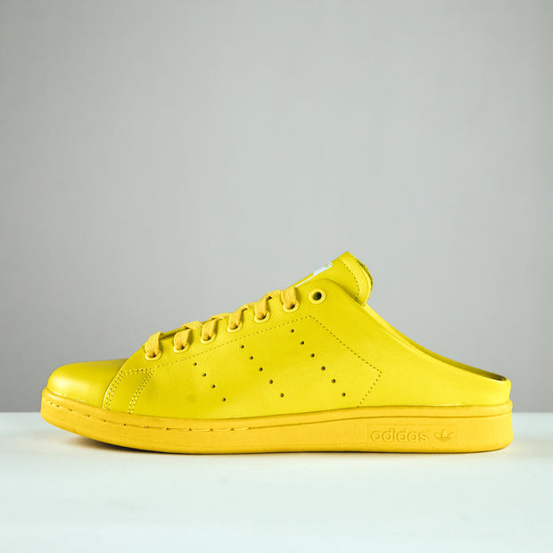 "adidas Stan Smith  ""Tribe Yellow"""