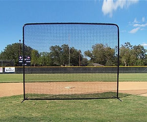 Varsity 8x10 Field Screen