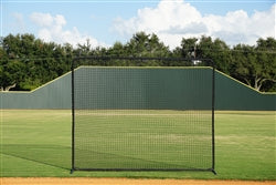 "Varsity 10'x10"" Field Screen"