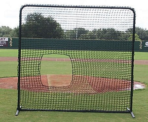 Varsity Softball Pitcher's Screen